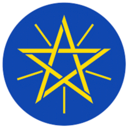 ARRA – Agency for Refugees and Returnees Affair – Ethiopia